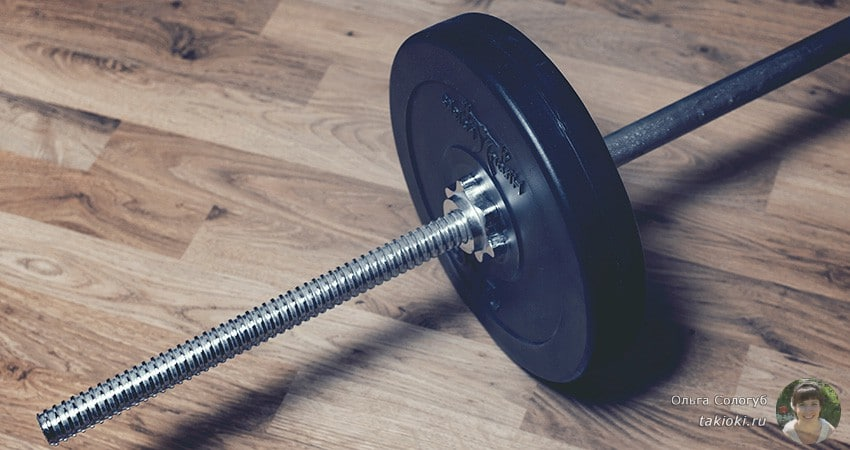 3-barbell